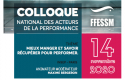 Colloque national des acteurs de la performance